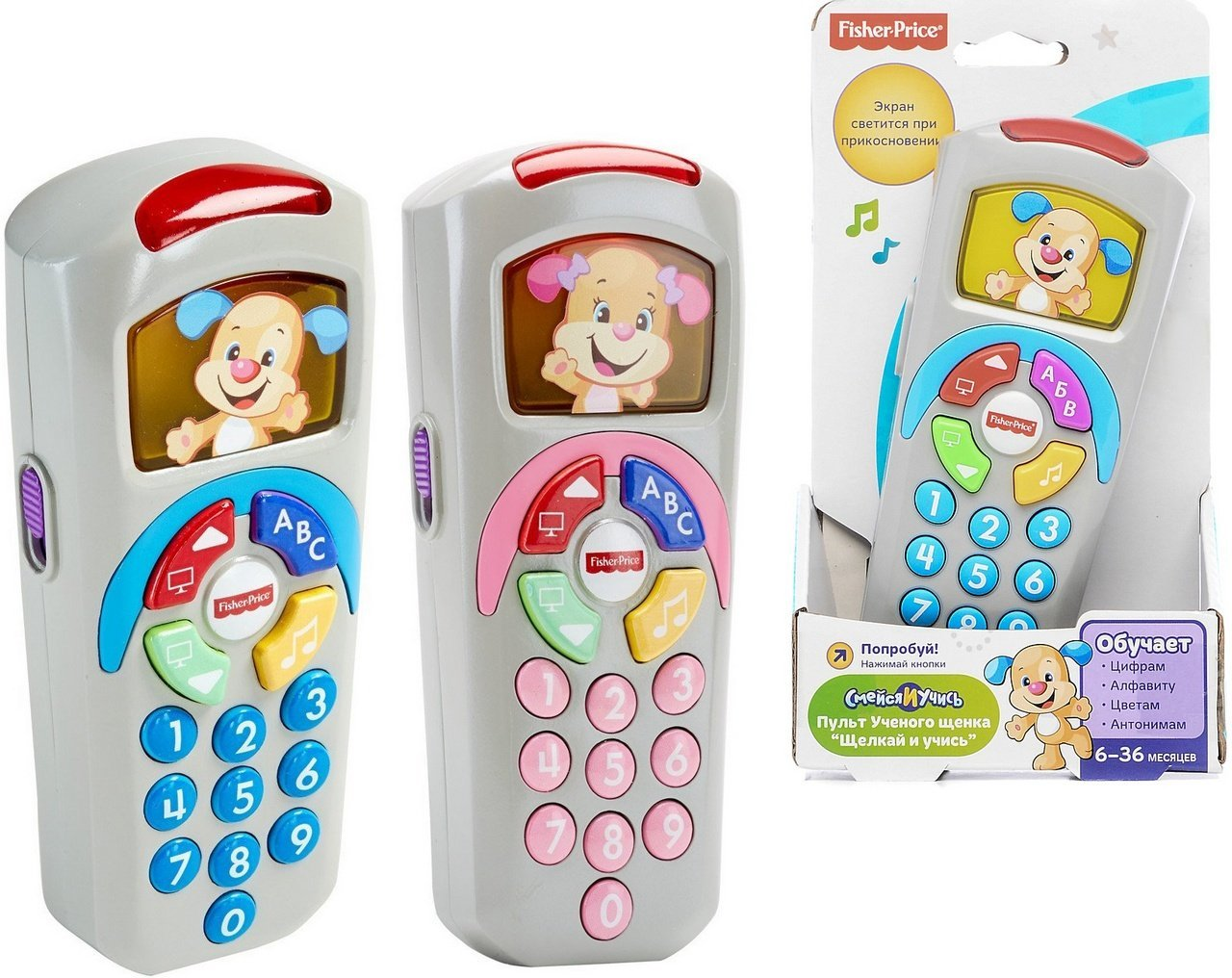Fisher-Price DLK76