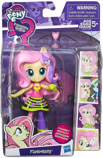 My Little Pony C0839