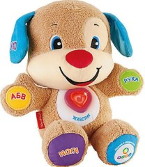 Fisher-Price CJV61