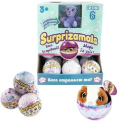 Surprizamals SUR20275W